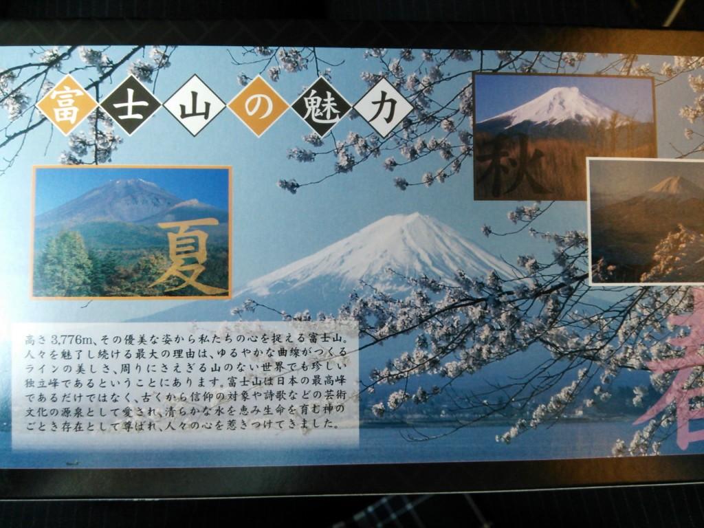 富士山溶岩焼弁当