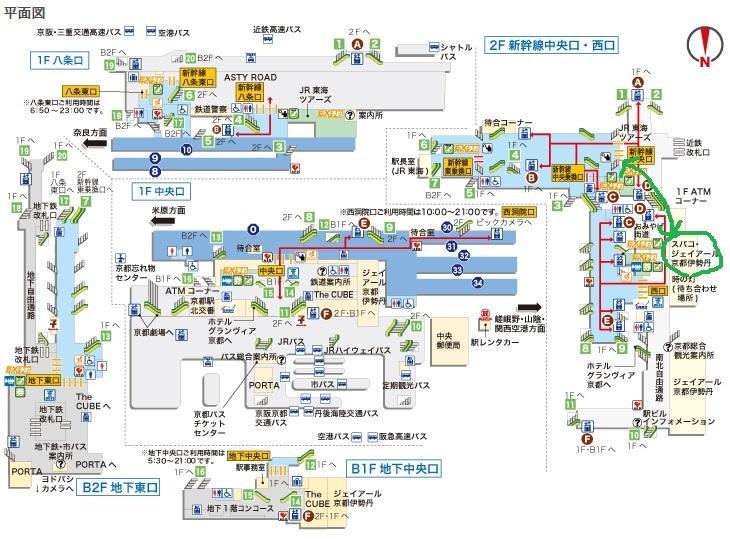 京都駅平面図